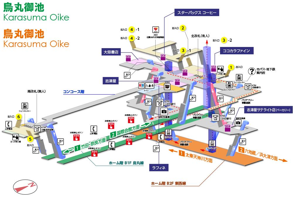 京都市営地下鉄 コトチカ