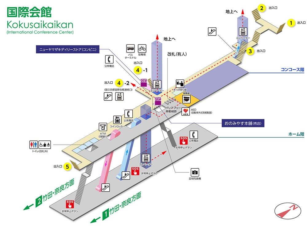 B1 B2 - 京阪電気鉄道株式会社