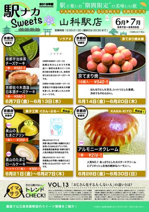 190607_yama_ol-01.jpg