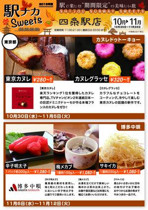 191111_shijo_ol-01.jpg