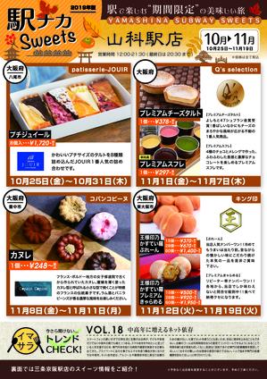 191111_yama_ol-01.jpg