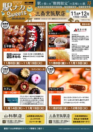 191112_yama_ol_繧「繝シ繝医・繧吶・繝医y 2.jpg