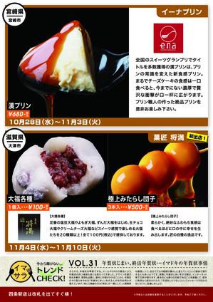 2011_shijo2_ol-02.jpg