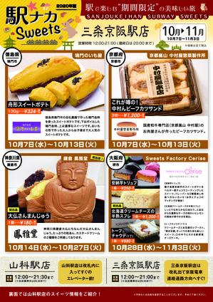 2011_yama_ol_繧「繝シ繝医・繧吶・繝医y 2.jpg