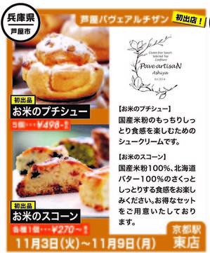 2012_kyoto2_ol-021.jpg