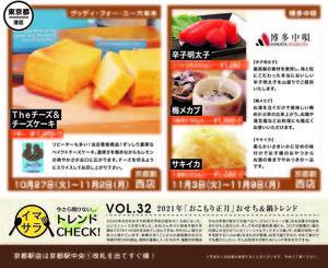 2012_kyoto2_ol-02www.jpg