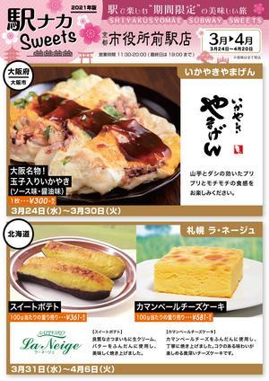 37-shiyakusyo-01.jpg