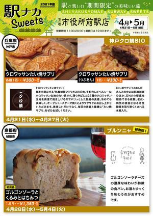 38-shiyakusyo_ol-01.jpg