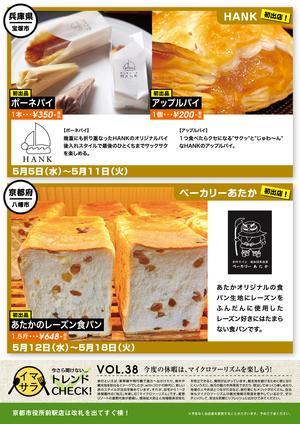 38-shiyakusyo_ol-02.jpg