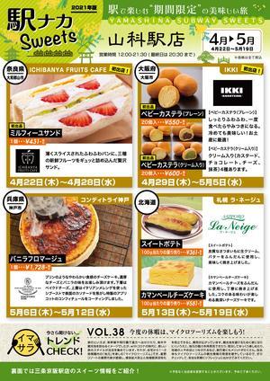 38-yama_ol-01.jpg