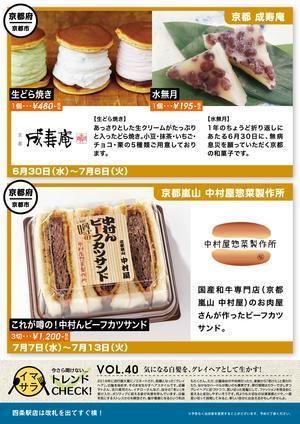 40_shijo_ol-02.jpg