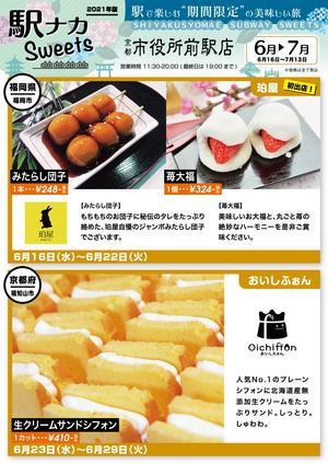 40_shiyakusyo_ol-01.jpg