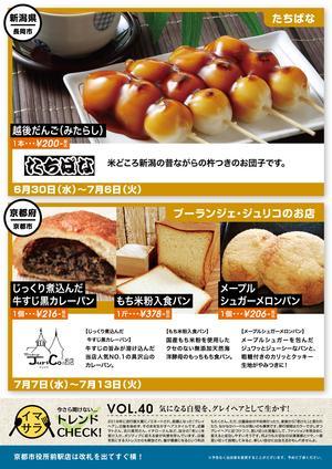 40_shiyakusyo_ol-02.jpg