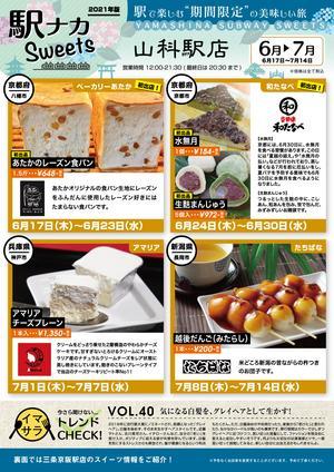40_yama_ol-01.jpg