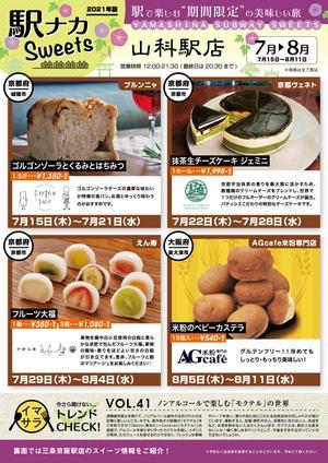 41_yama_ol-01.jpg