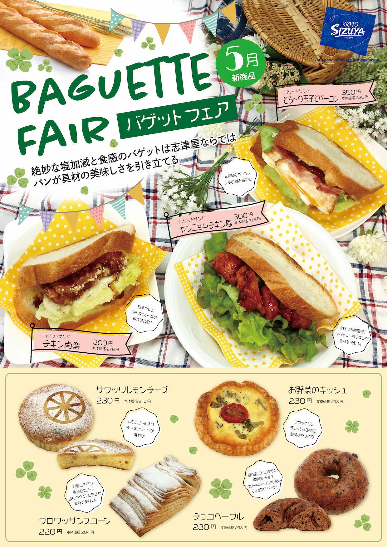 https://kotochika.kyoto/topics/8203932c41a0cb4eec88b3314cec55cf13464888.jpg