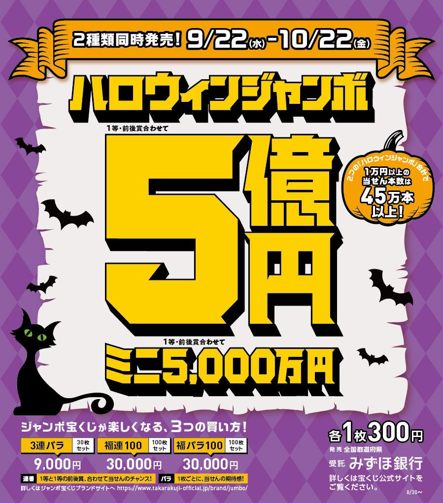 https://kotochika.kyoto/topics/a17056383dee36bd549a3186877cb7f5ff749d7f.jpg