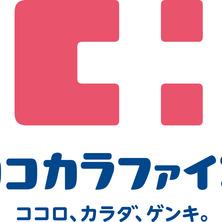 ≪NEW OPEN!≫[ココカラファイン 四条駅]便利なドラッグストアが駅ナカに!