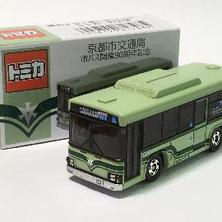 ~みんな大好き「トミカ」~「市バス開業90周年記念『トミカ』」を発売します!