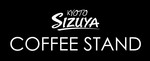 sizuya coffee stand.jpg