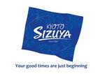 sizuya_logo_s.jpg