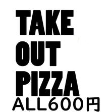 [コトチカ京都 KayaBar(カヤバール)]TAKE OUT PIZZA ALL 600円!!