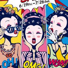 [Kotochika Summer SALE!]6/19 START!!