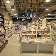 [大垣書店 Kotochika御池店]リニューアルオープン!!