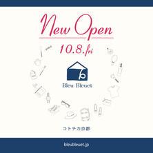 ≪10/8 NEW OPEN!≫Bleu Bleuet ブルーブルーエ