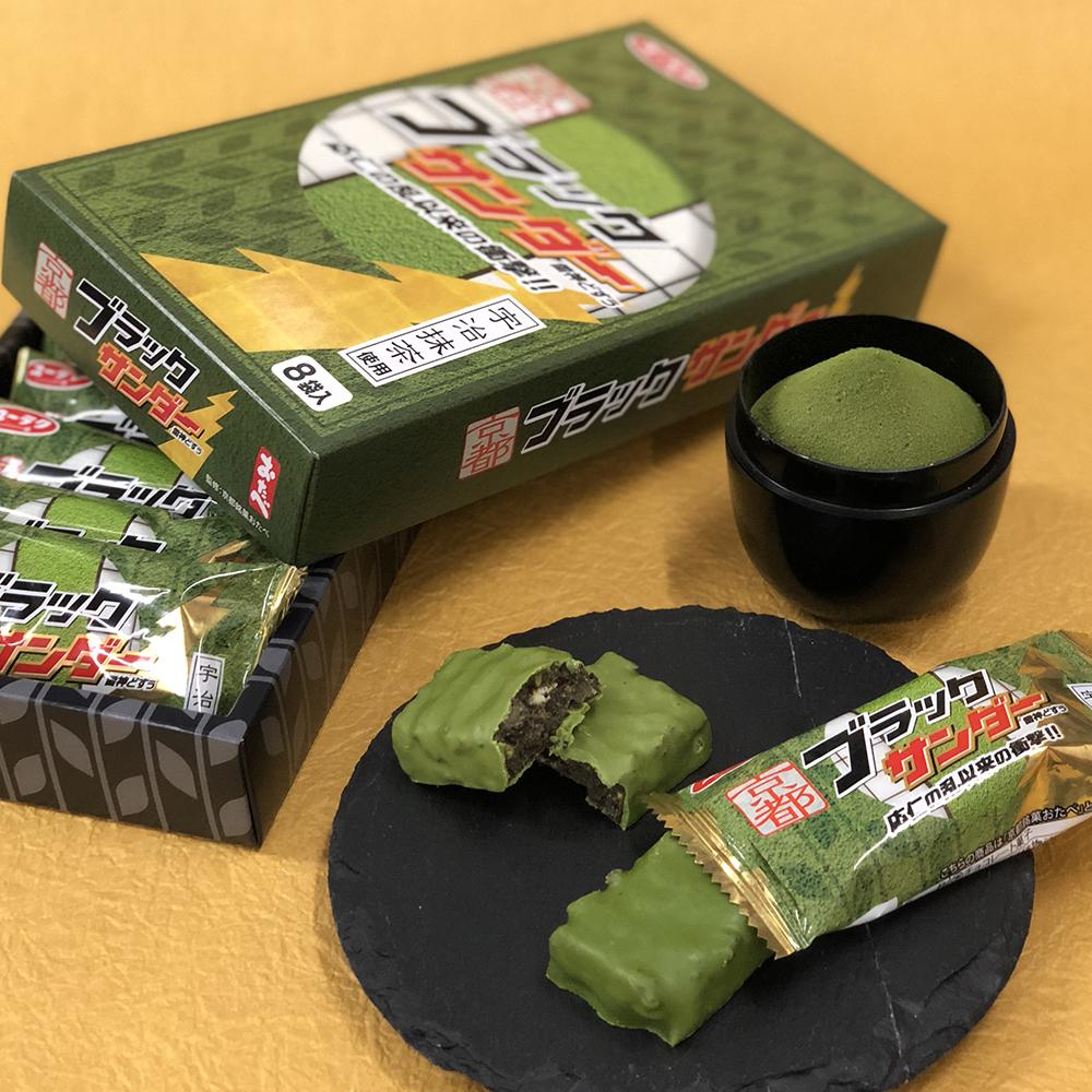 https://kotochika.kyoto/topics/images/%28%E5%95%86%E6%9D%90%E7%94%BB%E5%83%8F%29IG_blackthunder_03.jpg