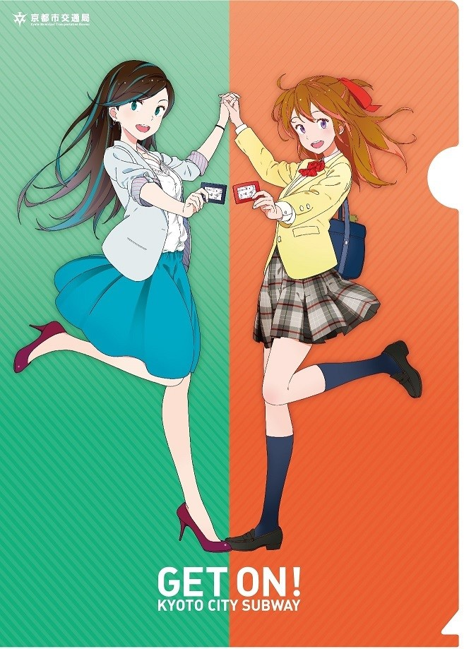 https://kotochika.kyoto/topics/images/clearfile2018_color.jpg