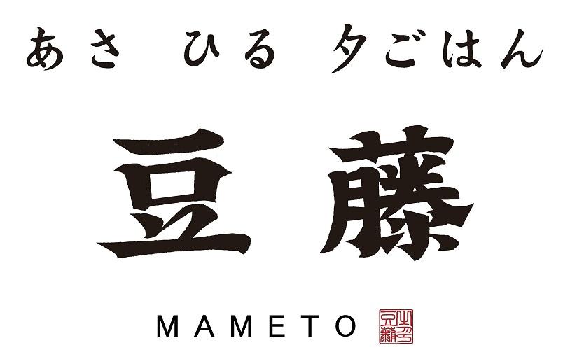 https://kotochika.kyoto/topics/images/mameto_logo_s.jpg