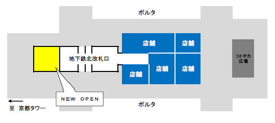 https://kotochika.kyoto/topics/images/map.png