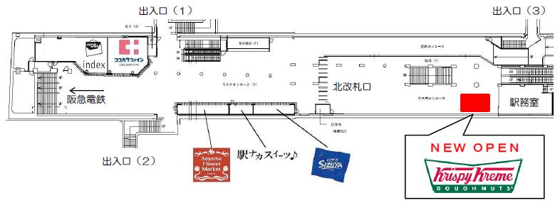 https://kotochika.kyoto/topics/images/zumen.png